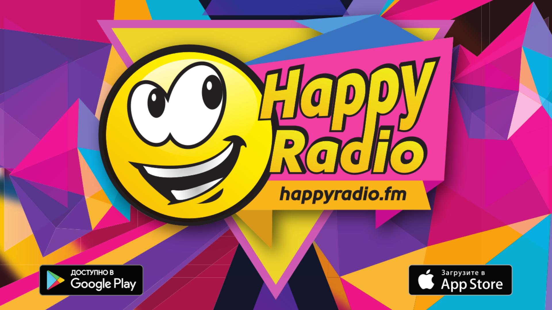 (c) Happyradio.fm