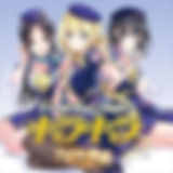 It's All Star☆Right彡.jpg