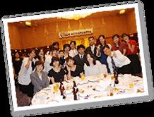 20周年記念パーティー写真