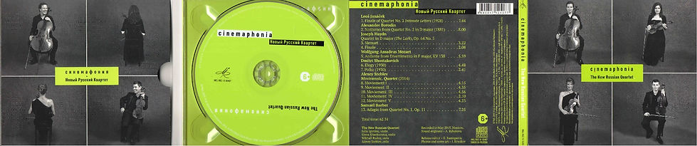 Новый Русский струнный квартет string quartet Russia CD Cinemaphonia Recording