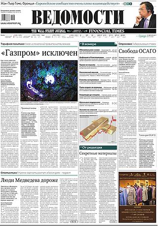Vedomosti Russia