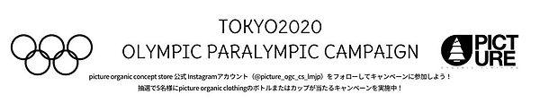 olympic coupon.jpeg