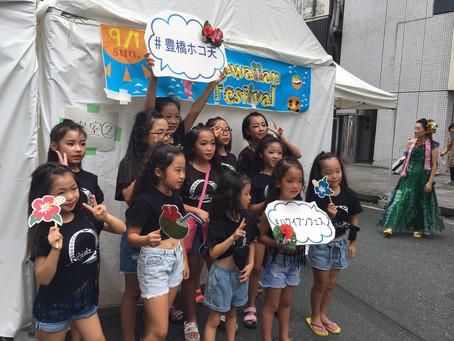 豊橋ホコ天 ハワイアンフェスティバルに出演しました!