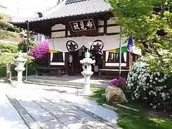 本松寺 妙見社