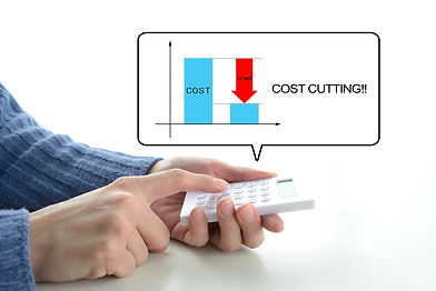 コスト削減