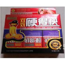 o_sex-hard-fast-sex-pills-for-men-40-boxes-0a86