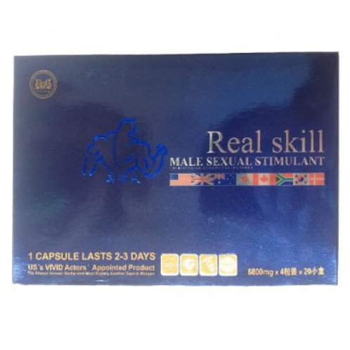REAL SKILL  20 SMALL BOXES INSIDE 80 PILLS TOTAL