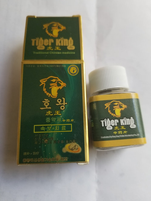 Tiger King Tablets, 10 pill;1 supplement 10 to 30 minutes before sexual activity