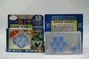 LANG YI HAO one box 8 pills