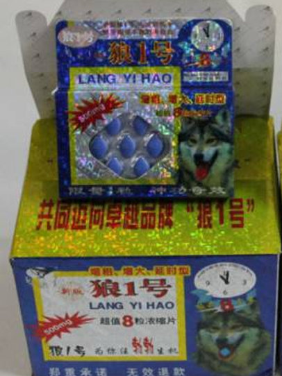 LANG YI HAO one big box 20 small boxes inside. total pills 160