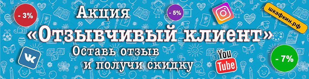 otzivchiviy_klient_big.jpg
