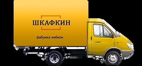 ГАЗЕЛЬ.png