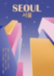 Forsbergs_Poster_Seoul_v06.jpg