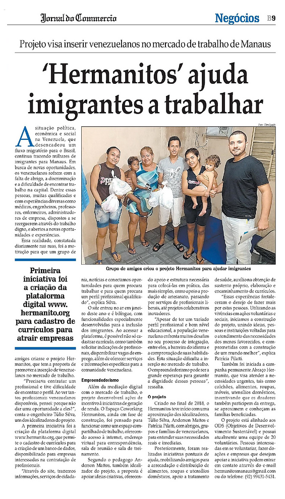 Jornal do Commercio.png