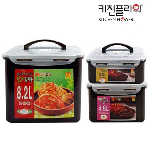 키친플라워 담그미 김치통 3종세트