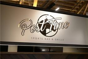 posttime-logo-sign.png