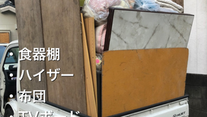 徳島市八幡町 積み込み容量はほぼ2t分‼︎
