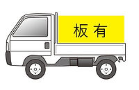 軽トラ 横.jpg
