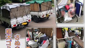 香川県さぬき市にて粗大ゴミ回収に伺わせていただきました!