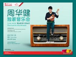 RWS_18-077 Wakin Chau Concert_MarketingS