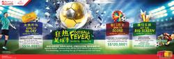 RWS_18-018 World Cup_CurveWall-Full_6180