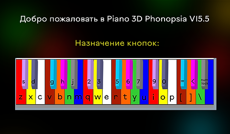 Piano 3D V15/5 Phonopsia manual