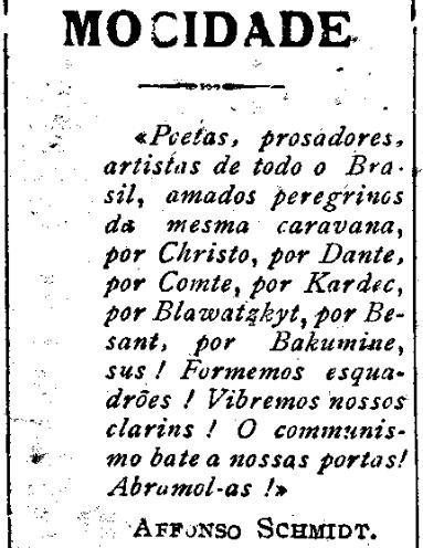 Mocidade Comunista  - Correio de Aracaju, 30 de dezembro de 1921.jpg