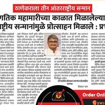 Vidyadhar prabhudesai