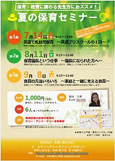 Seminar201807_09.jpg