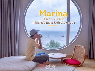 Marina Sea View ที่พักสไตล์มินิมิลแห่งเดียวริมหาดวอน