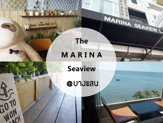 ที่พักบางแสนสุดชิลล์ มองเห็นวิวทะเลจากบนเตียง @The Marina Seaview Bangsaen