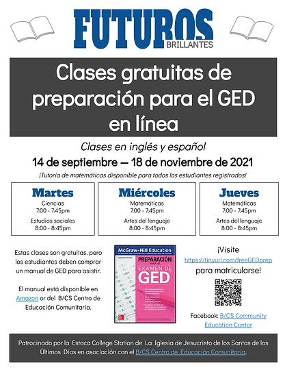 GED Flyer (Spanish) NEW.png