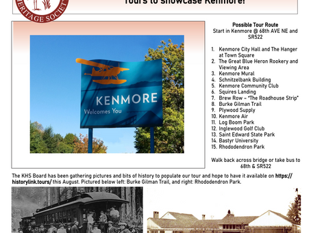 More self-directed tours of historic Kenmore