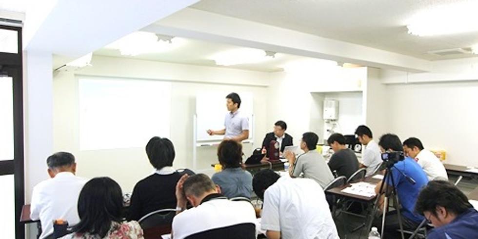 第43回 井上大家塾 新築物件内覧会(会員・メール会員限定)