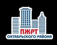 logo pgrt.png