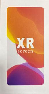 screen-box.jpg