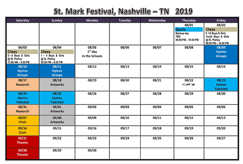 Schedule 2.PNG