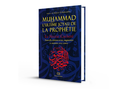 Muhammad, l'ultime joyau de la prophétie (Le nectar cacheté) Format de poche