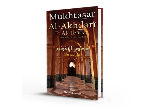 Mukhtasar Al-Akhdarî Fî Al-'Ibâdât (la prière selon le rite malikite, bilingue)