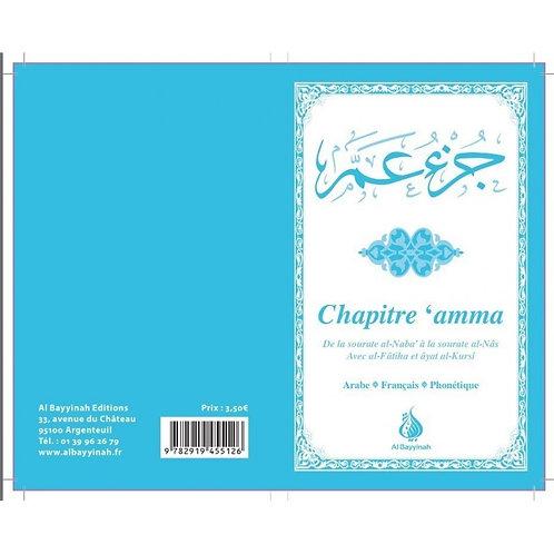 Chapitre Amma arabe-français-phonétique bleu