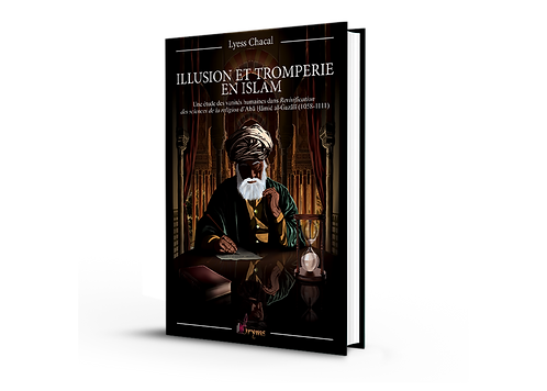 Illusion et tromperie en islam