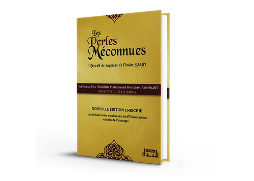 Les Perles Méconnues - Recueil de sagesses de l'Imâm Shafi'i