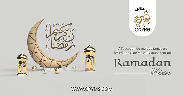 ramadan Karrim site.jpg