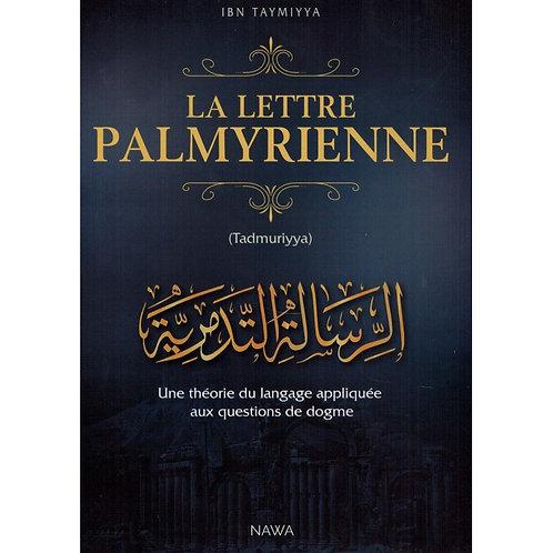 La lettre palmyrienne (Ibn Taymiyya)