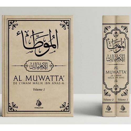 Al Muwwata' de l'imam Mâlik ibn Anas