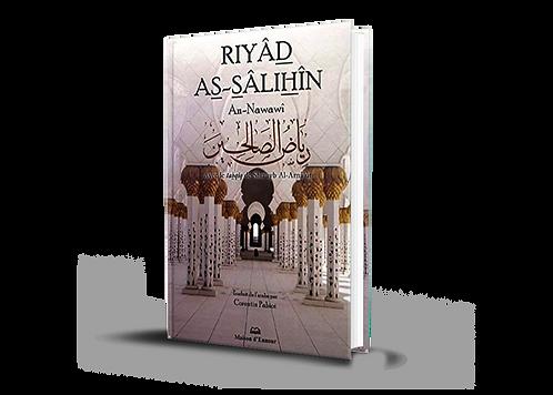 Riyâd as-Sâlihîn (Le jardin des vertueux)