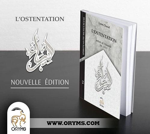L'ostentation selon al Ghazâlî (nouvelle édition)