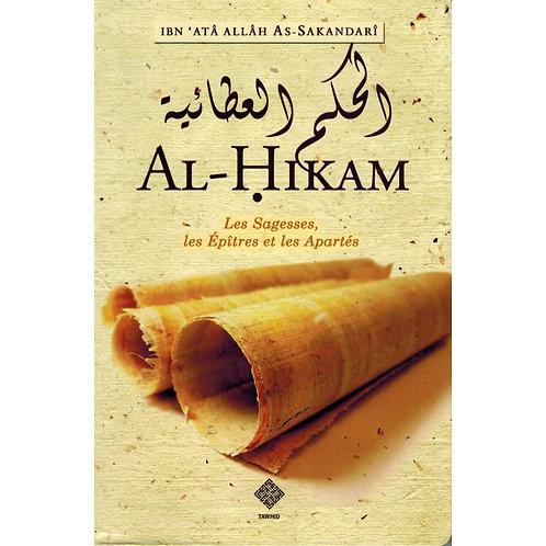 Al Hikam, les sagesses, les épîtres et les apartés.  Al Sakandari