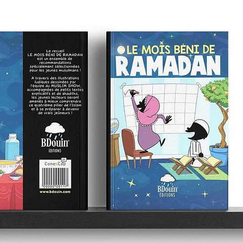 Le mois béni de ramadan.  BDouin