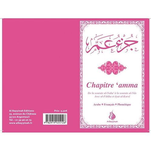 Chapitre Amma : Sourate An-Naba (78) à An-Nâs (114) - rose 3,50 €